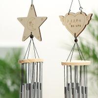 金属不锈钢管实木风铃 铃铛家居装饰吊饰挂件创意生日祝福礼物