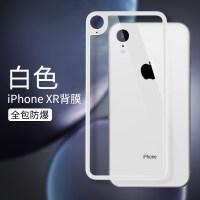 苹果XR镜头膜iPhone XR后置摄像头保护圈XR全屏钢化膜后膜X手机背膜防摔贴膜ipx手机mo