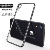 benks iPhone XR手机壳iPhoneXR透明套苹果xr新款iPhonexr硅胶全包防摔i 苹果XR[亮黑色