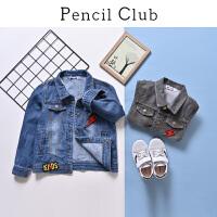 【3折价:89.7】铅笔俱乐部童装2020春装新款男童时尚牛仔衣中大童外套儿童上衣