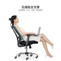 联丰电脑椅家用电竞椅转椅靠背老板椅座椅可躺办公椅人体工学椅子