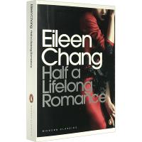 半生缘 Half a Lifelong Romance 张爱玲英文版小说 华研英文原版