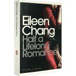 半生缘 英文原版Half a Lifelong Romance 张爱玲华研英文版小说