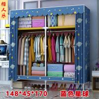 家居生活用品双人布衣柜组装折叠简易衣柜经济型加粗钢管收纳挂衣橱挂衣架