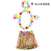 ?海草舞服装儿童幼儿园表演出区道具夏威夷草裙舞套装女演 40CM草裙彩色+花环