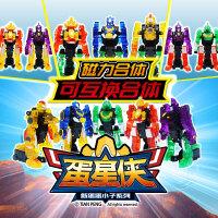 蛋蛋小子2磁力弹射爆丸变形五合体全套机甲王机器人之蛋星侠玩具磁力合体
