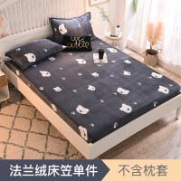 珊瑚绒床笠单件床垫套冬季加厚保暖法兰绒床罩套席梦思床垫保护套
