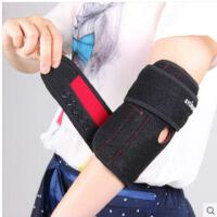 网球肘加压带可调节护肘透气篮球羽毛球运动防护护臂男女款护具