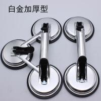 玻璃吸盘吸提器强力单两双三爪铝合金地板瓷砖手动玻璃抓工具