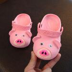 女童凉鞋男童凉鞋儿童拖鞋男童女童室内软底凉拖鞋夏季小女孩公主包头护趾防滑拖鞋