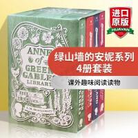 绿山墙的安妮系列4册套装 英文原版小说 Anne of Green Gables Library 露西莫德蒙格马利 英