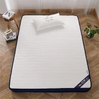 儿童床垫子1.5m床1.5米1.2米床褥硬垫子记忆棉榻榻米海绵垫睡垫