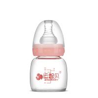 玻璃果汁奶瓶初生婴儿宝宝喝水奶瓶喂药便携小奶瓶60ml