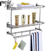 门扉 浴室置物架 不锈钢毛巾浴巾架厕所卫生间收纳架免打孔浴室厨房置物架
