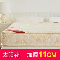 记忆棉床垫1.5m1.8m床加厚学生榻榻米海绵床垫子1.2m米 太阳花 加厚11cm