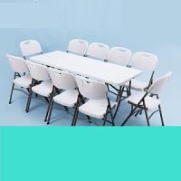 【支持礼品卡】折叠桌户外长桌子简易办公桌折叠餐桌椅塑料摆摊桌便携式会议桌o2n
