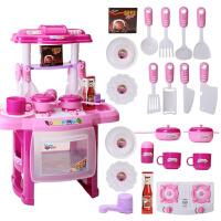 儿童玩具过家家灯光音乐餐具台玩具过家家做饭厨房实验子玩具
