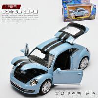 彩珀1:32大众新甲壳虫合金车模玩具 儿童回力玩具小汽车声光开门