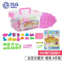智高 KK-9107 粉色4斤装 太空玩具沙彩色沙 火星动力彩沙 DIY玩具手工溜溜沙 当当自营