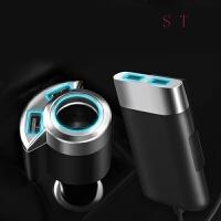 车载充电器汽车前后座车充手机USB智能快充一拖五点烟器插头 4USB接口+单孔 前后车载智能充电器