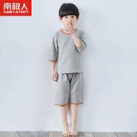 儿童睡衣纯棉男童女童家居服套装夏季薄款大童空调服五分袖
