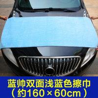 洗车毛巾擦车布专用巾吸水加厚纤维不掉毛特大号汽车抹布大不留痕