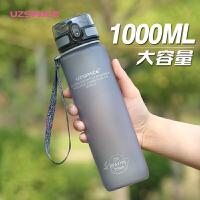 塑料水杯大容量随手杯男女户外运动水壶便携1000ML