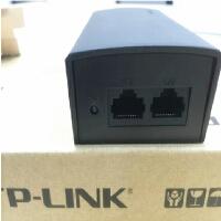 TP-LINK普联 TL-POE160S 标准PoE供电器 PoE供电模块 AP摄像头供电器