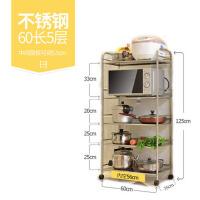 不锈钢厨房置物架微波炉架落地锅架收纳储物架厨房用品