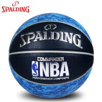 斯伯丁篮球NBA篮球PU耐磨水泥地室内室外lanqiu