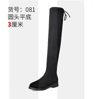 150小个子女内增高长靴长筒靴平底弹力靴矮冬季高跟女靴子SN9178 081【绒里】 平跟3厘米