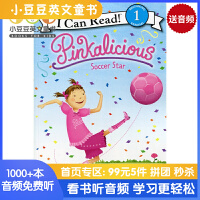 #原版英文童书 Pinkalicious: Soccer Star粉红控系列之足球明星 [4-8岁]