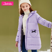 【2件75折专区】笛莎童装女童羽绒服中长款冬季新款儿童冬装中大童连帽外套