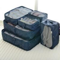 家居生活用品旅行收纳袋行李整理包衣物收纳整理袋内衣收纳包六件套装洗漱包 藏青色