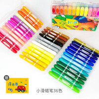 儿童蜡笔幼儿园可水溶性炫彩棒盒装安全小滑旋转油画棒