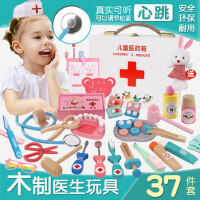 儿童医生玩具套装女孩木制仿真打针工具医药箱男宝宝过家家听诊器