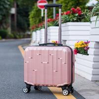 拉杆箱18寸旅行箱女小行李箱寸登机箱学生小清新密码箱 土豪金 钻石款