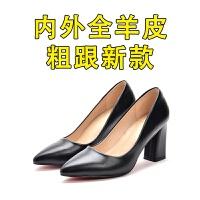 秋冬女鞋尖头羊皮黑色职业高跟鞋粗跟工作鞋优雅裸色单鞋中跟