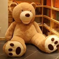 2米美国大熊超大号1.6泰迪熊猫毛绒玩具送女友抱抱熊公仔布娃娃女