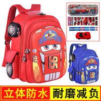 汽车儿童双肩包幼儿园宝宝韩版男童书包小学生1-3-4-6岁一二年级