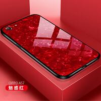 oppoa57手机壳oppo a57t保护套a57玻璃硅胶0pp0ppoa全包opp防摔opo A57-A57t【魅惑