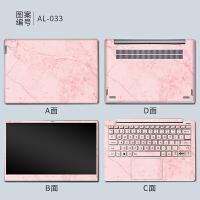 联想笔记本小新潮7000电脑l贴纸air13 14 15贴膜外壳保护膜全套