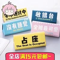 小清新个性铅笔袋韩国 创意新简约男女初中学生搞怪可爱大文具盒
