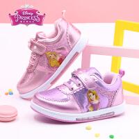 迪士尼Disney童鞋18春季新款儿童运动鞋时尚亮彩闪光灯鞋女童休闲鞋女孩公主鞋(5-10岁可选) DF0115