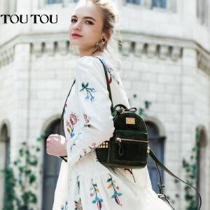 toutou2017新款天鹅绒迷你百搭时尚双肩包韩版铆钉小背包小包包潮