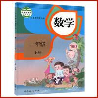 2018年新版1一年级下册数学书人民教育出版社人教版 小学数学一年级下册 课本教材教科书