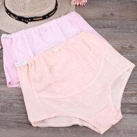 孕妇内裤棉高腰托腹可调节女怀孕期内衣大码裤头产妇短裤