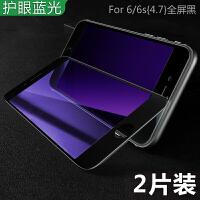 苹果6s钢化膜6plus全屏全覆盖iphone6plus抗蓝光6sp手机包边贴膜6p全包