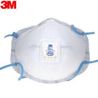 3M口罩P95级8577颗粒物头戴式呼吸阀防护口罩防雾霾PM2.5防尘