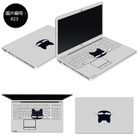 神舟炫龙A40L/A60L笔记本贴膜A41L/A61L/Z7M/Z6/A3电脑贴纸保护膜